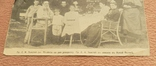 Вырезка из газеты. Фотография Графа Л. Толстого с семьей, фото №4