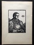 """Касиян Василий Ильич, графика """"Женский портрет"""", 1925г. photo 2"""
