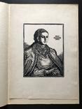 """Касиян Василий Ильич, графика """"Женский портрет"""", 1925г. photo 4"""