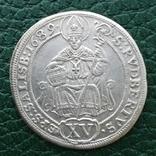 15 крейцеров 1689 г.