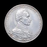 3 Марки 1913 25 Лет Правления, Пруссия