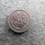 1/2 копейки 1915 г. photo 3