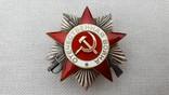 Орден В.О.В 2ст. ММД -1969 год, первая из своей партии photo 2