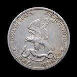 3 Марки 1913 100 Лет Победы Над Наполеоном, Пруссия