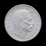 1 Динар 1915, Сербия