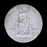 10 Лир 1933-1934 Пий ХІ, Ватикан