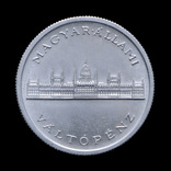 5 Пенго 1945 Парламент, Венгрия UNC