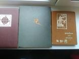 3 альбома марок на тему космос