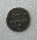 Полуабаз 1831 АТ