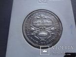 Австралия 1 флорин 1927 год парламент серебро холдер 1~