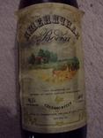 4 запечатанные бутылки водки из старых запасов. Одним лотом.