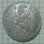 15 крейцерів Леопольда 1677р. (PATRONA HUNGARIE) photo 1