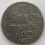Двойной Абаз 1830 АТ