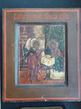 Икона Благовещение Пресвятой Богородицы photo 1