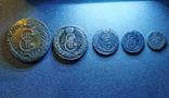 Набор монет Сибирь 18-й век 5 штук