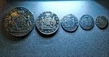 Набор монет Сибирь 18-й век 5 штук photo 2