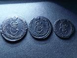 Набор монет Сибирь 18-й век 5 штук photo 3