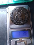 Набор монет Сибирь 18-й век 5 штук photo 5