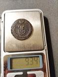 Набор монет Сибирь 18-й век 5 штук photo 7