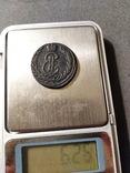 Набор монет Сибирь 18-й век 5 штук photo 8