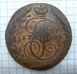 5 копеек 1789 года Е.М. photo 1