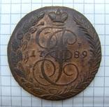 5 копеек 1789 года Е.М. photo 2