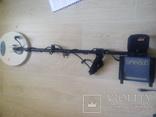 Minelab GPX-4500