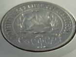 1 рубль 1921 photo 4