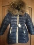 Курточка Fendi photo 2