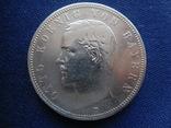 Бавария, 5 марок 1903 Серебро, 27,777 г