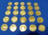 25 монет Украины.
