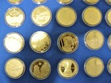 25 монет Украины. photo 5