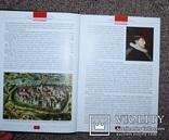 Каталог И.Шаталина по ортам польского короля Сигизмунда ІІІ photo 4