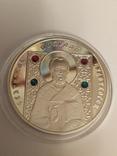Святитель Николай Чудотворец, 10 рублей, Беларусь, серебро