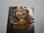 25 лет варшавскому договору