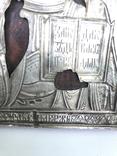 Спаситель в серебре photo 3