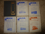Каталог Вагонов Поезда СССР всего 1400 тираж