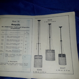 1900-е Каталог ламп и люстр 28х20 см.
