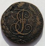 5 копеек 1788 года. ТМ. photo 2