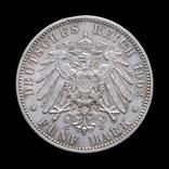 5 Марок 1902 Альберт Посмертные, Саксония photo 2