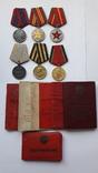 Комплект на милиционера ветерана ВО В с документами