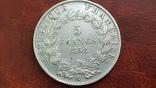 5 франков 1852 г. А Наполеон Франция