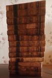История Англии. 1807 год. 13 томов.