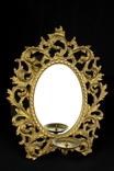 Настенный подсвечник с зеркалом. Латунь. Винтаж. Европа. (0774)
