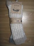 Носки шерстяные, 2 пары, 35-38, качество из Германии.