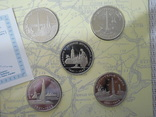 Набор / набір 1995 50 років Перемоги у ВВВ / 50 лет Победы в ВОВ