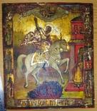 """Икона """"Св. Георгий Победоносец"""""""
