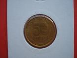50 копійок 1992 поворот аверс реверс