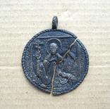 Медальон литой XVIII-XIX вв., фото №3