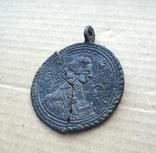 Медальон литой XVIII-XIX вв., фото №8
